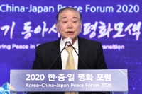 Moon's adviser calls for S. Korea to break away from 'U.S. or China' framework