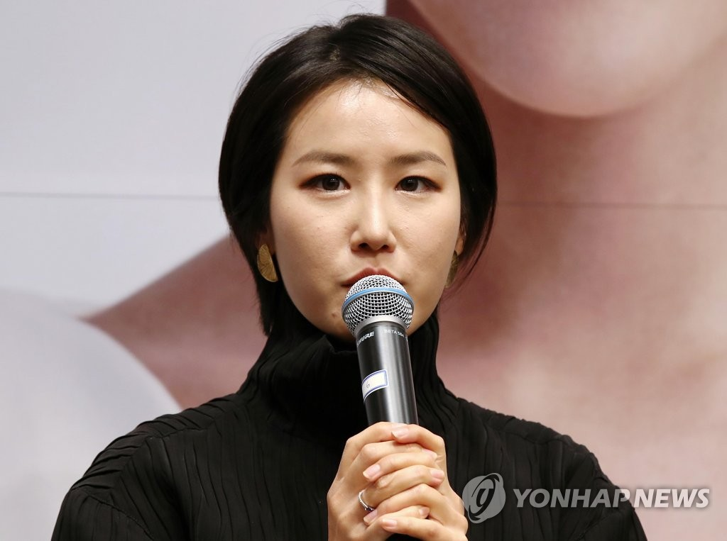 Soprano Park Hyesang speaks at a media session in Seoul on Nov. 10, 2020. (Yonhap)