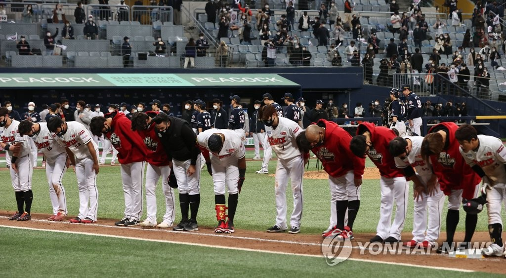 KT Wiz players acknowledge their fans after losing to the Doosan Bears 4-1 in Game 2 of the Korea Baseball Organization second-round postseason series at Gocheok Sky Dome in Seoul on Nov. 10, 2020. (Yonhap)