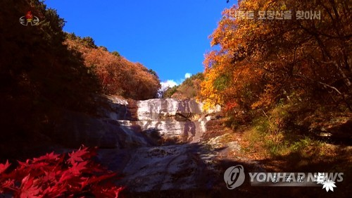 Autumnal mountain in N.K.