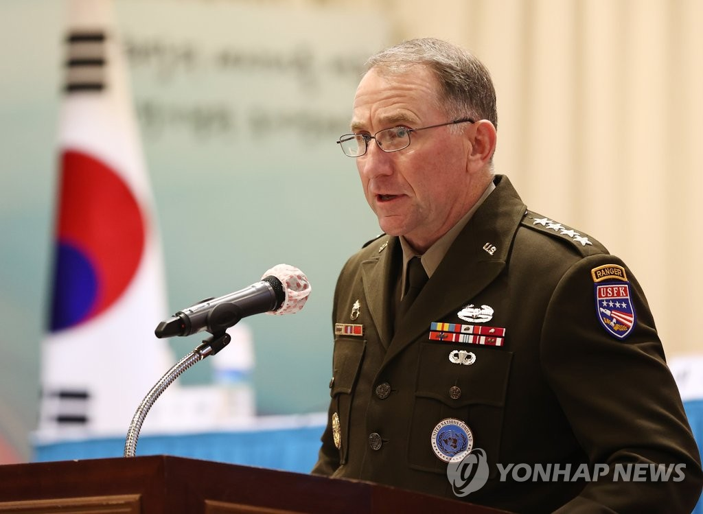 "In the Nov. 13, 2020, file photo, U.S. Forces Korea Commander Robert Abrams delivers a congratulatory speech at a forum titled ""Estimates on International Security Environment and South Korea's Strategies for Survival"" at the War Memorial in Seoul. (Yonhap)"