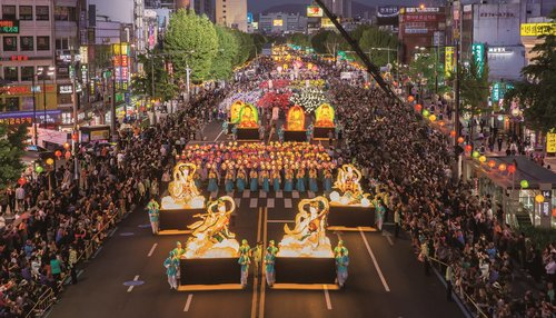 (LEAD) S. Korea's lantern lighting fest listed as UNESCO intangible cultural heritage