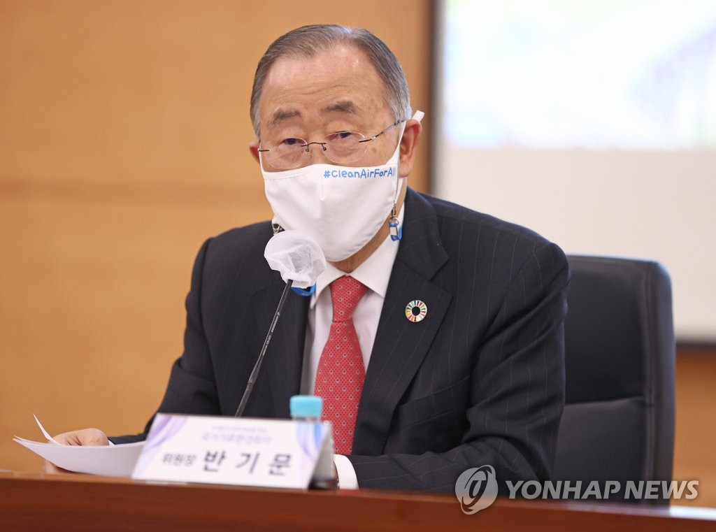 In the file photo taken Nov. 20, 2020, former U.N. Secretary-General Ban Ki-moon speaks during a meeting on climate change at the central government complex in Seoul. (Yonhap)