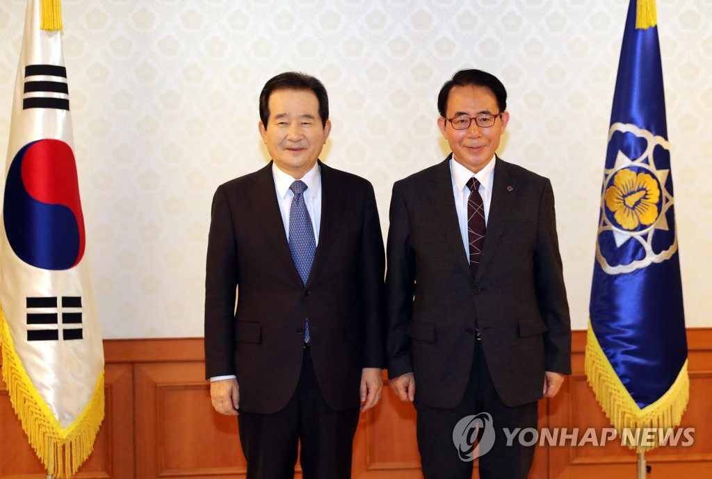 New chief of overseas Koreans body