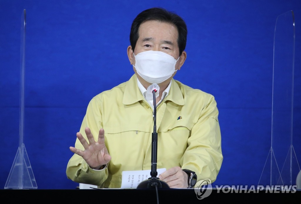 Prime Minister Chung Sye-kyun speaks at a press conference on Nov. 29, 2020. (Yonhap)
