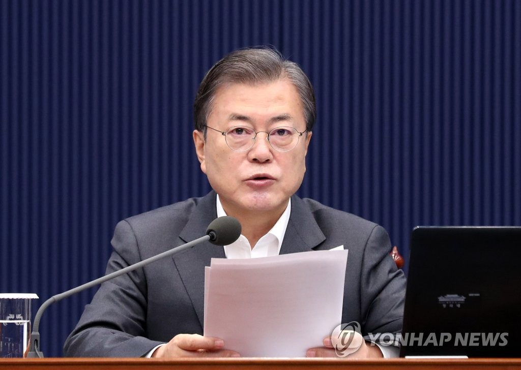 Moon attends Cabinet meeting