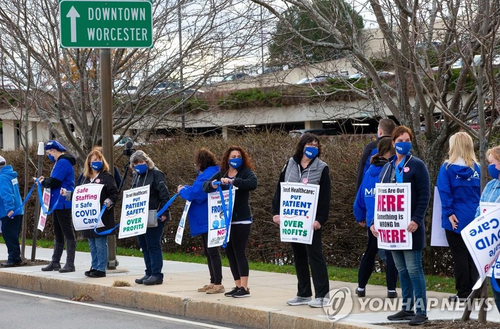 의료 인력ㆍ장비 부족 항의하는 미 매사추세츠 간호사들