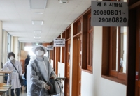 (LEAD) S. Korea braces for nat'l college entrance exam amid pandemic