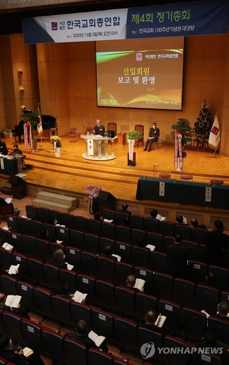 Christian body's general assembly amid pandemic