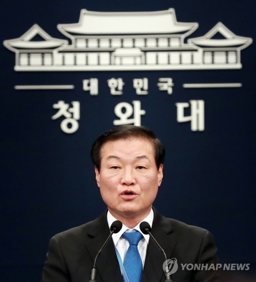 Moon's Cabinet reshuffle