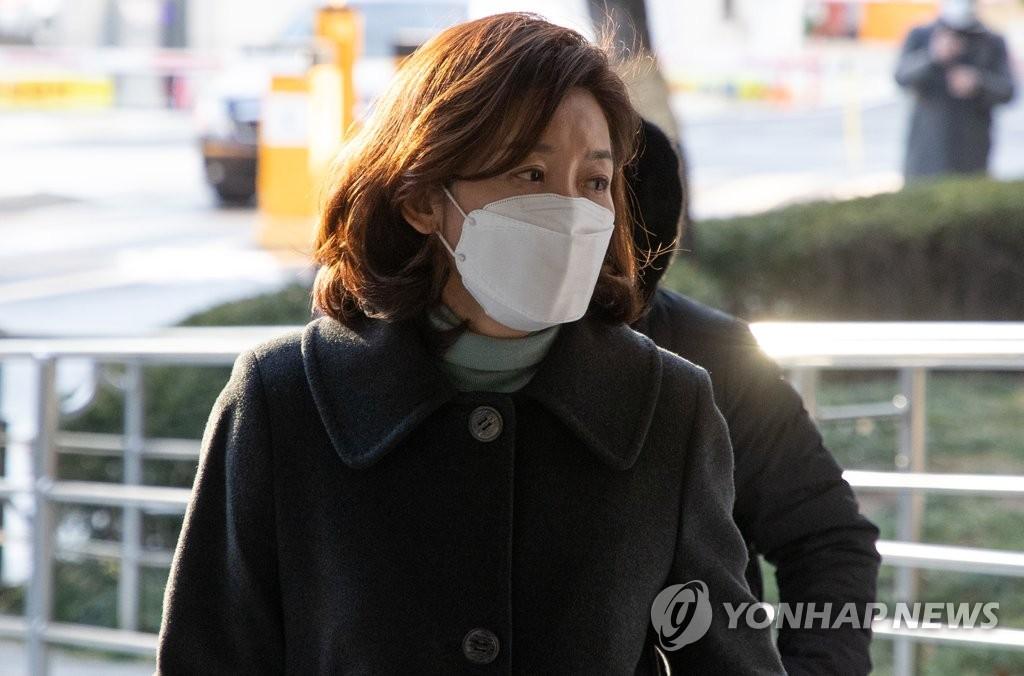 '패스트트랙 충돌' 공판 출석하는 나경원