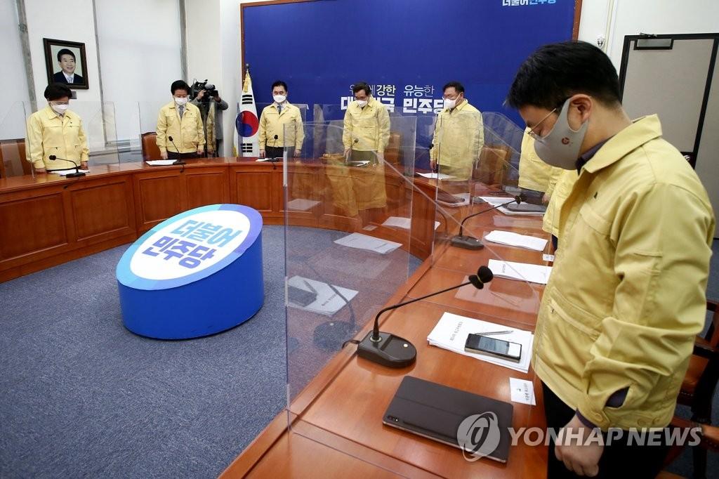 고 김근태 의장 9주기 묵념하는 이낙연 대표와 최고위원들