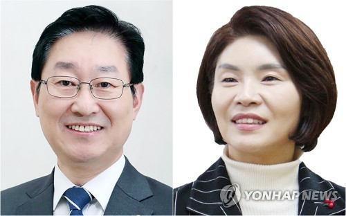 Moon asks lawmakers to hold hearings on minister nominees