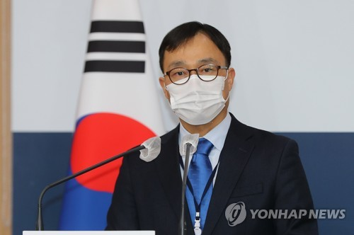 (LEAD) S. Korean nuclear envoy discusses N.K. missile launches with U.S. official