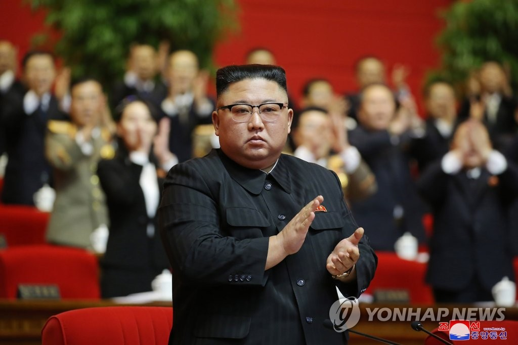 North Korean leader Kim Jong-un attends the sixth day of the eighth congress of the ruling Workers' Party in Pyongyang on Jan. 10, 2021, in this photo released by the North's official Korean Central News Agency the next day. (For Use Only in the Republic of Korea. No Redistribution) (Yonhap)