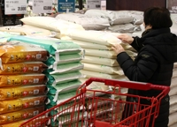 S. Korea sets official tariff on rice at 513 pct