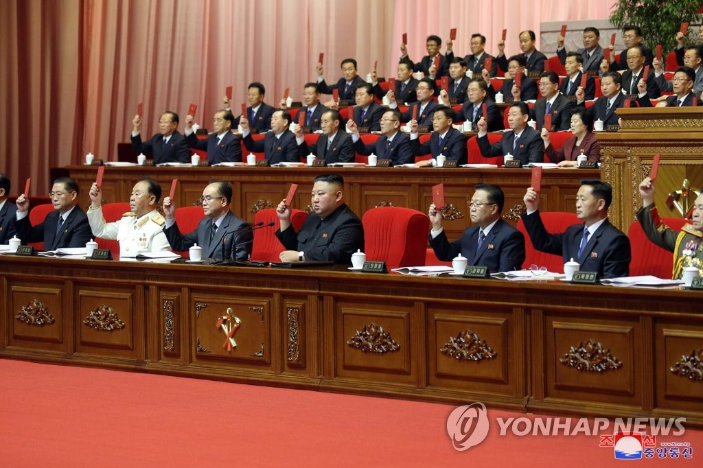 Congress of N. Korea's ruling party closes
