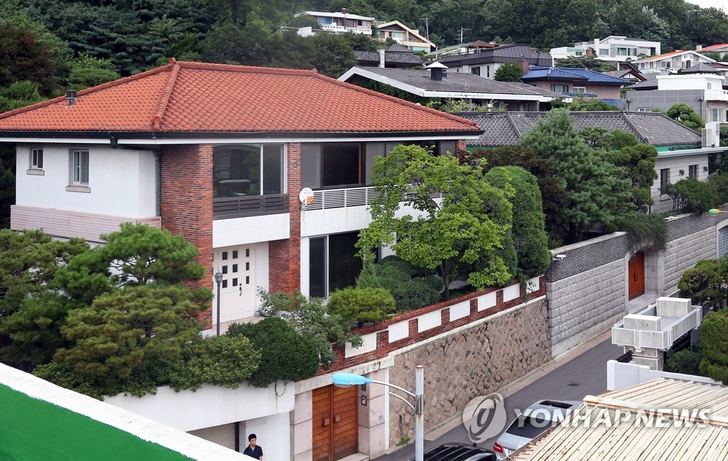 Court refuses to cancel seizure of annex to ex-President Chun's house