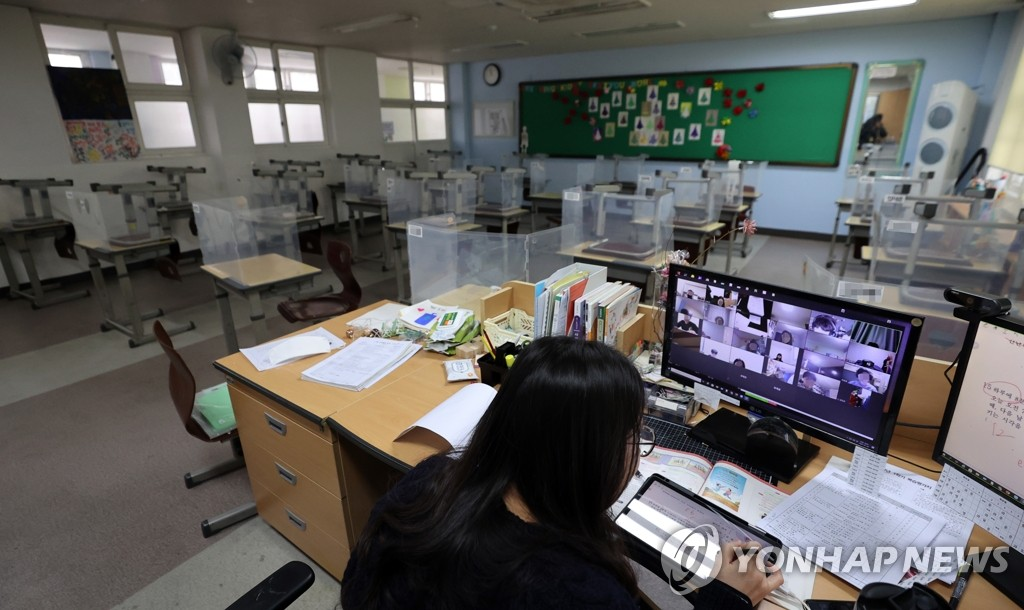 온라인 원격수업 [연합뉴스 자료사진]