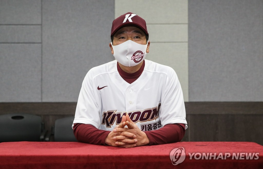 This Feb. 1, 2021, file photo provided by the Kiwoom Heroes shows the club's manager, Hong Won-ki, at a press conference at Gocheok Sky Dome in Seoul. (PHOTO NOT FOR SALE) (Yonhap)