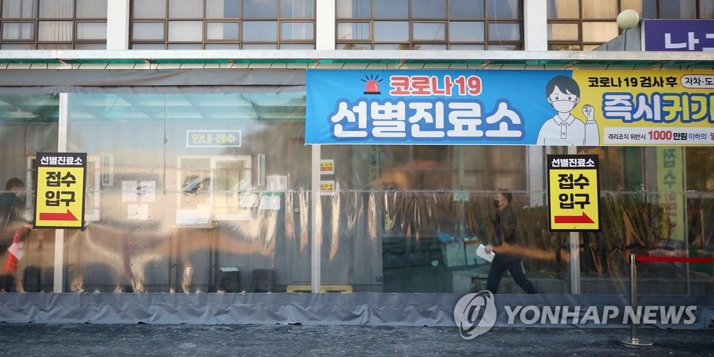 '방심은 금물' 광주 코로나19 진정되나?