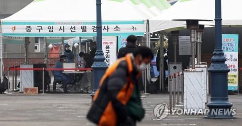 U1 韓国 速報