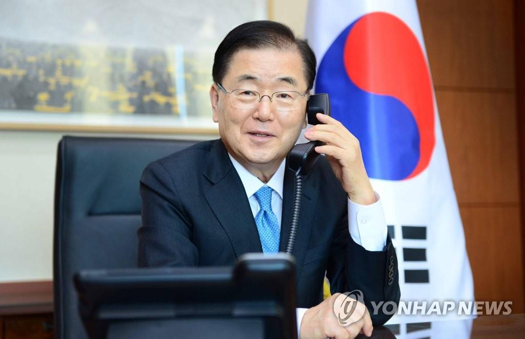 Foreign Minister Chung Eui-yong (Yonhap)