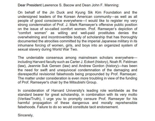 Calling for censuring of Harvard professor