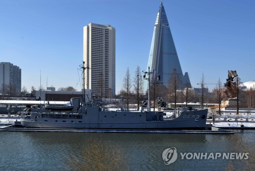 U.S. spy ship in N. Korea