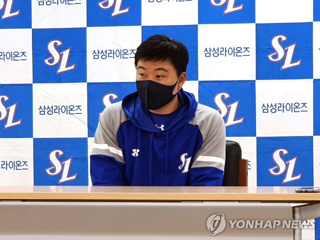 Oh Jae-il of the Samsung Lions speaks to reporters after practice at Daegu Samsung Lions Park in Daegu, 300 kilometers southeast of Seoul, on March 2, 2021. (Yonhap)