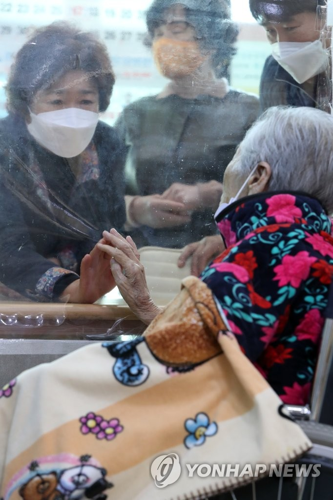 Nursing home amid pandemic