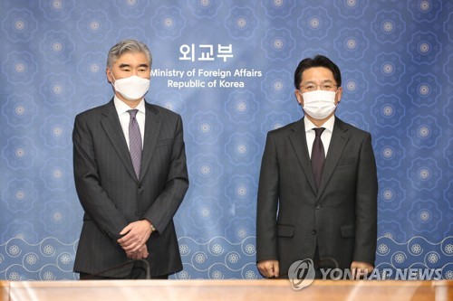 (2nd LD) S. Korean nuclear envoy discusses N.K. missile launches with U.S., Japanese officials