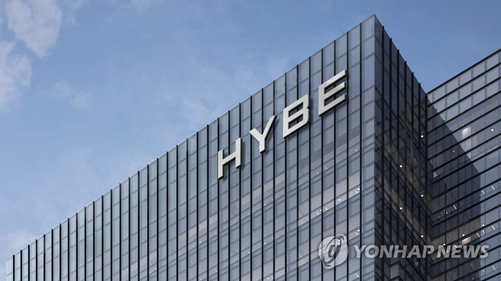This photo, provided by Hybe, shows a rendering of its name. On March 19, 2021, Big Hit founder and Chief Executive Bang Si-hyuk announced a plan to change his company's name from Big Hit Entertainment to Hybe. (PHOTO NOT FOR SALE) (Yonhap)