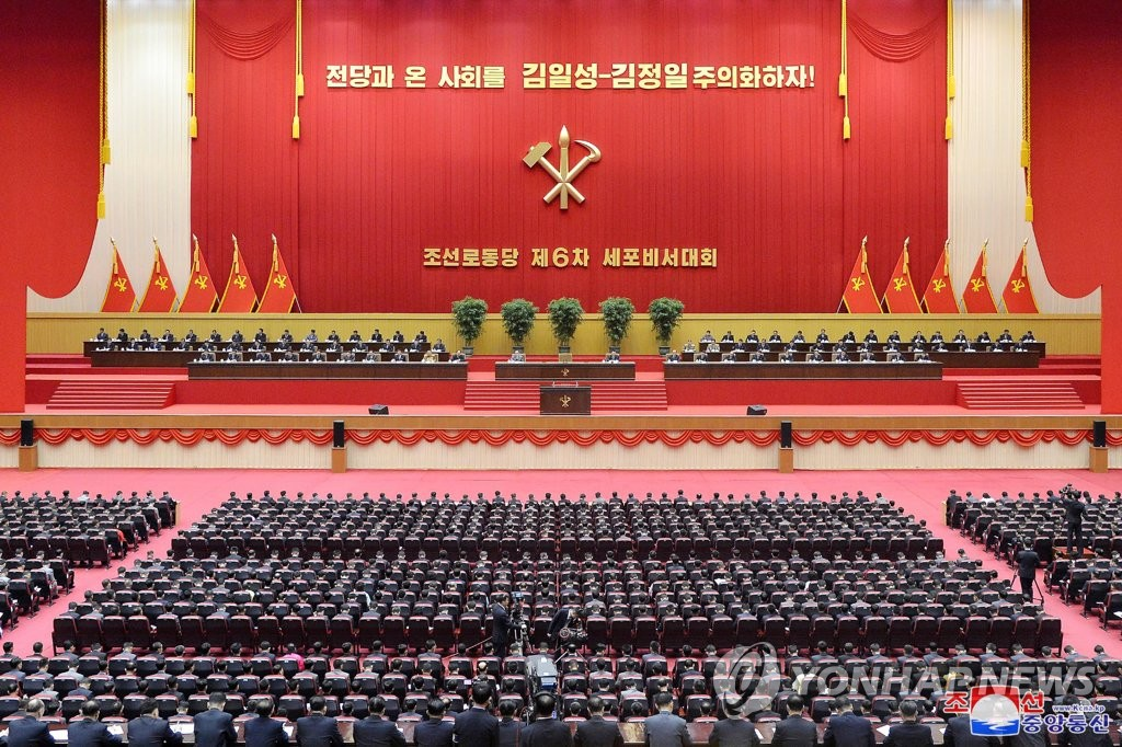 The sixth conference of cell secretaries of North Korea's Workers' Party continues its second-day schedule in Pyongyang on April 7, 2021, in this photo provided by the Korean Central News Agency. Party cells refer to the party's most elementary units, consisting of five to 30 members. (For Use Only in the Republic of Korea. No Redistribution) (Yonhap)