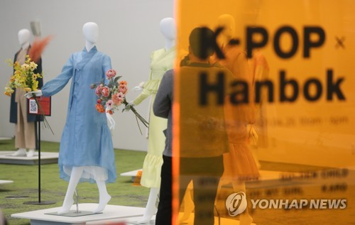 Exposition «K-pop x Hanbok»