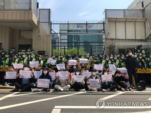 Protest against Fukushima discharge