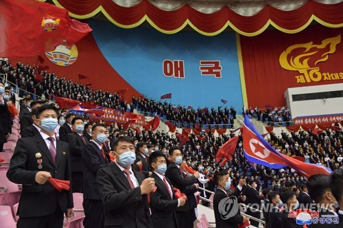 N.K.'s youth meeting closes