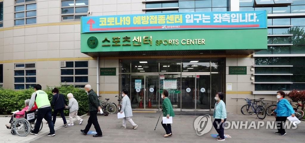 This photo taken May 10, 2021, shows elderly people walking into a coronavirus vaccination facility in Gwangju, 330 kilometers southwest of Seoul. (Yonhap)