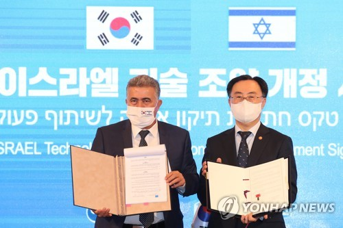 S Korea-Israel tech cooperation