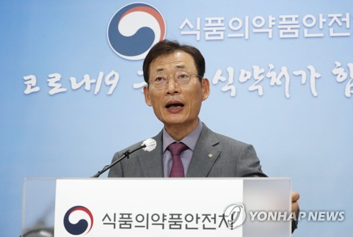 Moderna vaccine on verge of approval in S. Korea