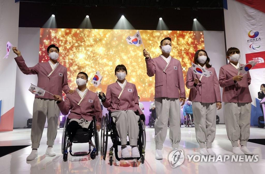 도쿄 패럴림픽 단복시연회