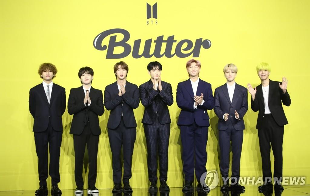 BTS, 서머송 '버터'로 컴백!