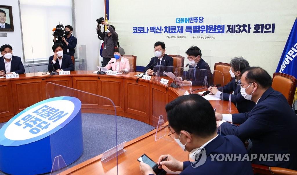 백신특위 참석한 민주당 송영길 대표