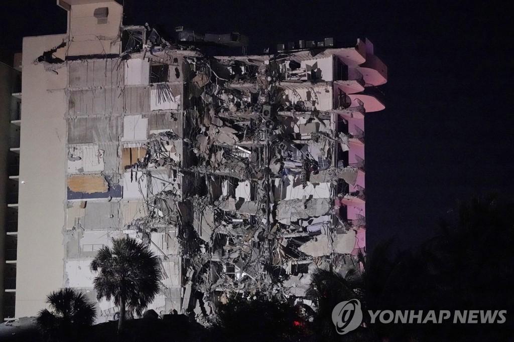 인명피해 우려되는 미 마이애미 빌딩 붕괴 사고