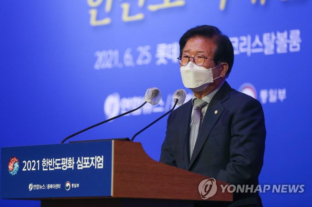 축사하는 박병석 국회의장