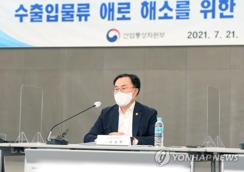 수출입물류 상생 간담회 주재하는 문승욱 장관