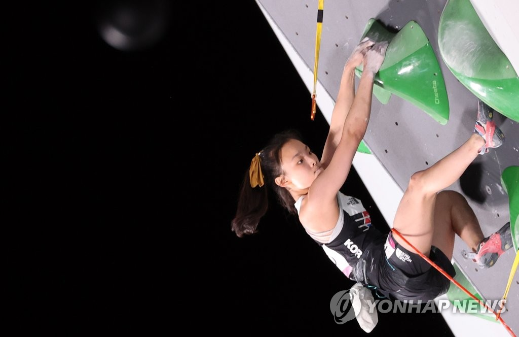 [올림픽] 서채현, 올림픽 도전