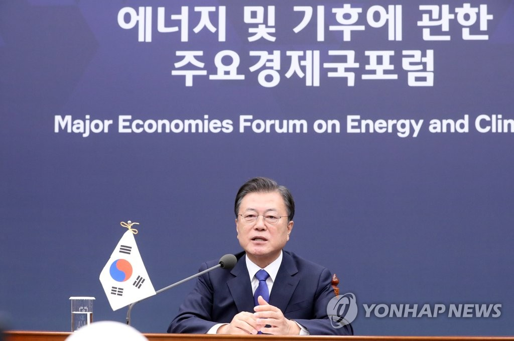President Moon Jae-in speaks at the Major Economies Forum on Energy and Climate on Sept. 17, 2021. He participated in the virtual summit, hosted by U.S. President Joe Biden, from Cheong Wa Dae in Seoul. (Yonhap)